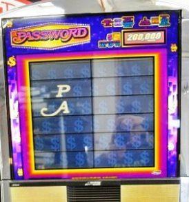 password-williams-bluebird-1-slot-machine-sc