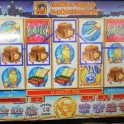 slotsky-williams-bluebird-1-slot-machine--4