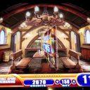 bier-haus-williams-bluebird-2-slot-machine-6