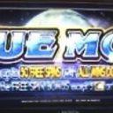 blue-moon-williams-bluebird-1-slot-machine--1
