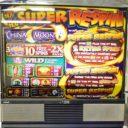 china-moon-williams-bluebird-1-slot-machine-sc