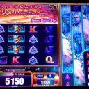 colossal-wizards-williams-bluebird-2-slot-machine-5
