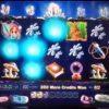 crystal-forest-williams-bluebird-1-slot-machine--2