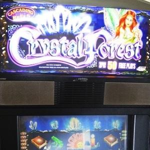 Das virtuelle Casino ej thomas