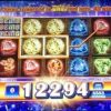 gems-gems-gems-williams-bluebird-2-slot-machine-3