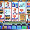 match-game-williams-bluebird-1-slot-machine--1