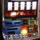 reels-of-dublin-williams-bluebird-1-slot-machine-4