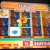 silverback-williams-bluebird-1-slot-machine--1