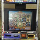 zeus-williams-bluebird-1-slot-machine--7